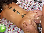 twinks MASSAGE BAIT
